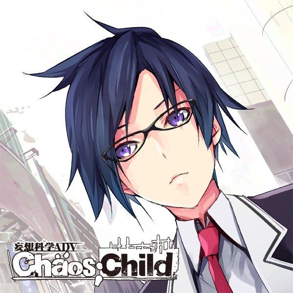 【更新情報】「電撃G's コミック」()で好評連載中の『CHAOS;CHILD』最新話を更新致しました!お楽しみください