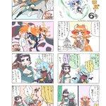 【 #バルロジ】「ひなろじ~from Luck & Logic~」アニメーションキャラクター原案の永田杏子さんが