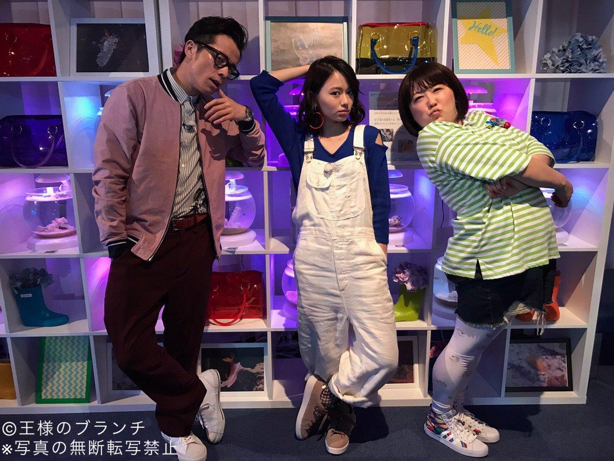 ■ 熊井友理奈 ■ TBS「王様のブランチ」 ■ 9:30〜14:00 ■©2ch.net->画像>56枚