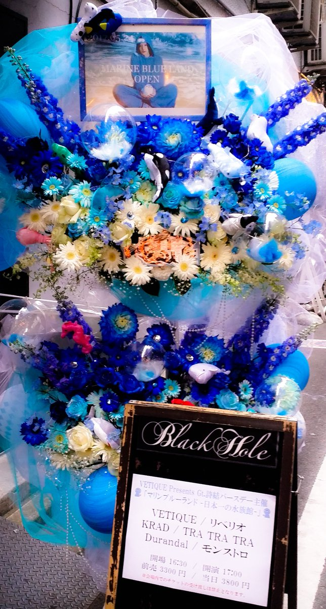 昨日は、VETIQUE詩結さんバースデー「マリンブルーランド -日本一の水族館-」詩結さんの限定衣装スタイリングさせて頂