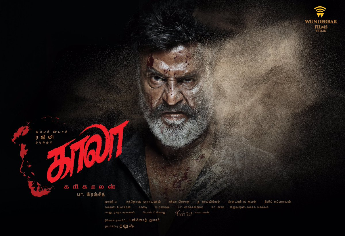 Here we go !! The biggest of them all .. #superstar Rajinikanth's #kaala first look