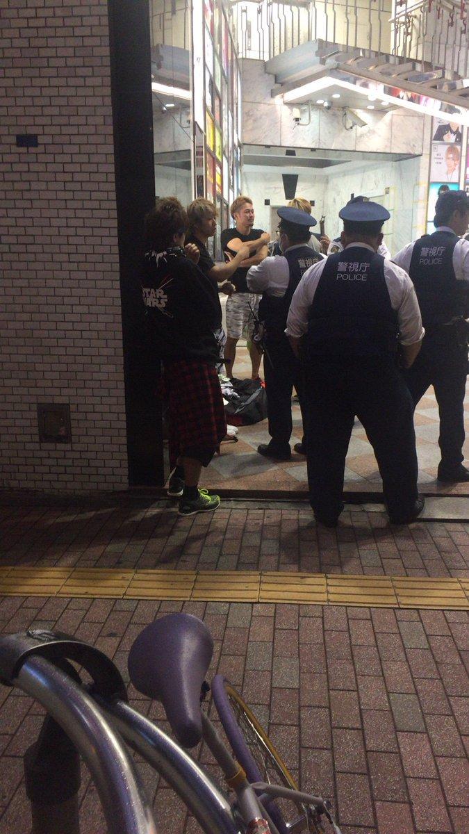 test ツイッターメディア - しんやっちょと金バエが歌舞伎町で警察沙汰、事情聴取でしんやっちょが連行 - NAVER まとめ https://t.co/0GL5Q10bJS https://t.co/vldHgjE4D1