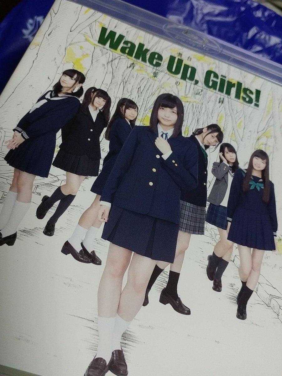 舞台『Wake Up,Girls!青葉の記録』見終わった…。いゃあ、よかった!これ、WUGちゃんがやったから意義があるん