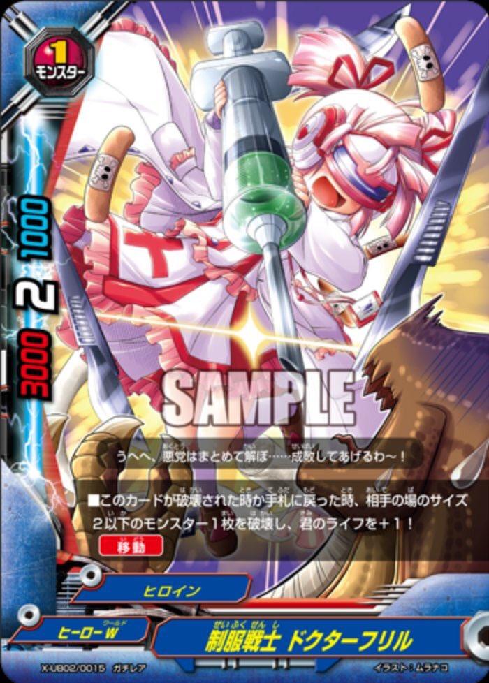 【#バディファイト 「今日のカード」紹介カード(05/25~05/26)】6月3日発売パック「ヒーロー大戦 NEW GE