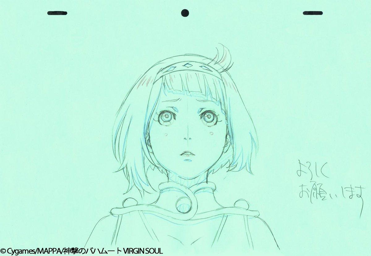 『神撃のバハムートVIRGIN SOUL』今週も総作画監督の絵を大公開!!!#08 の担当は羽山賢ニさんです。アザゼルの