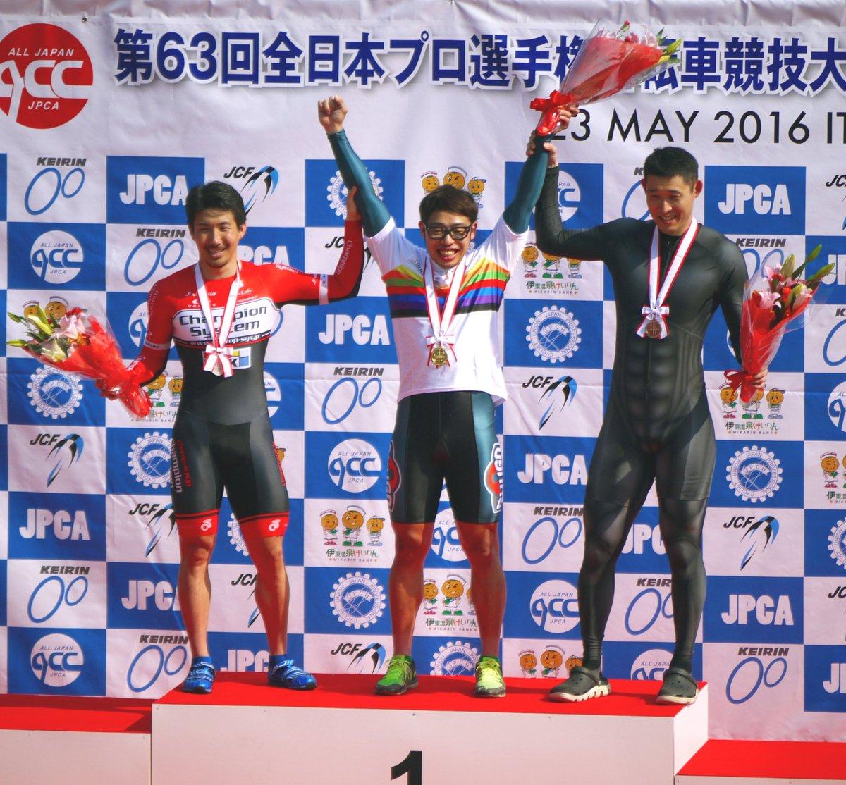 撮影させて頂いたものの大きすぎて近くでは全くフレームに収まりきらなかった、千葉競輪のあの方です(^^)!#千葉競輪 #