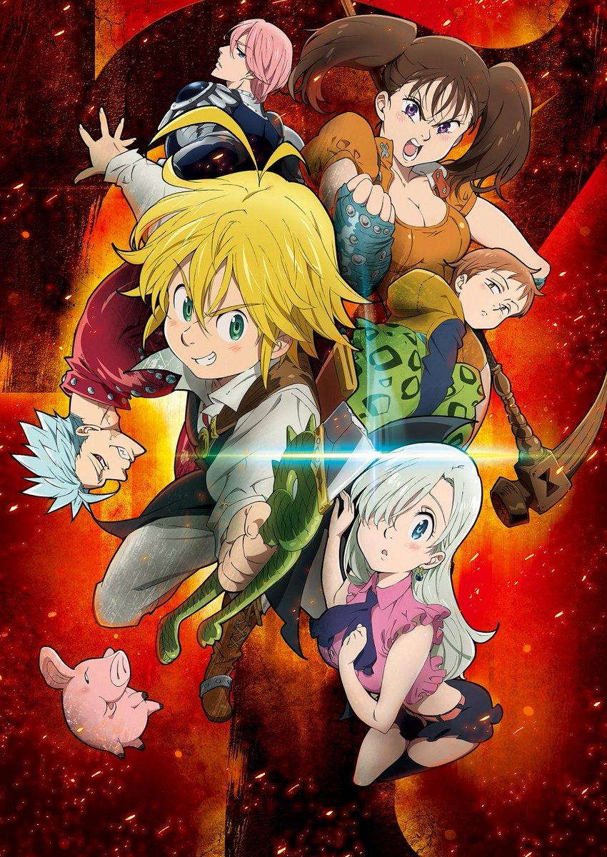 2017年10月7日(土)開催「MBSアニメフェス2017」に「七つの大罪」参戦決定!イベント開催概要とチケット予約はコ