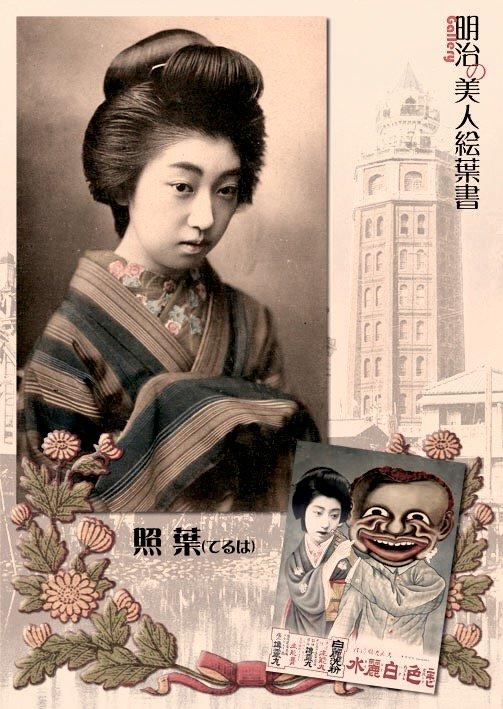 確かに照葉に似ていますね。照葉 (のち高岡智照 1896ー1994)新橋の人気芸妓から、のちに京都で尼僧になり、瀬戸
