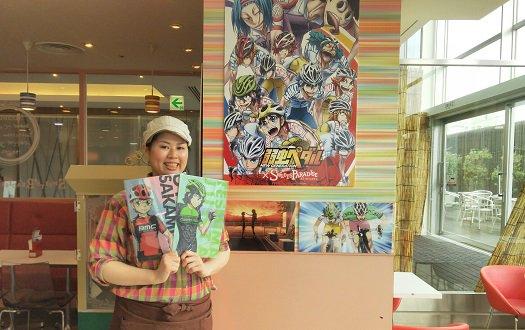 ☆静岡店より☆ただ今コラボカフェ「弱虫ペダル NEW GENERATION×SWEETS PARADISE」が開催中です