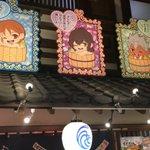 【大江戸温泉のプリズムの煌めきポイント⑥】本日から、新しい展示が加わりました!入浴中の12人のかわいいプリズムスタァ候補