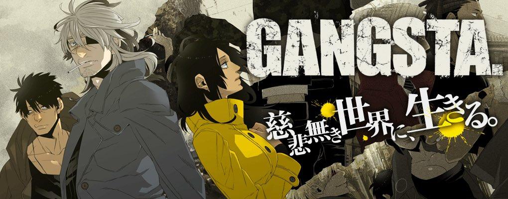【あと3日】「GANGSTA.」全42話無料公開は残り3日となりました! この機に是非ご覧ください!