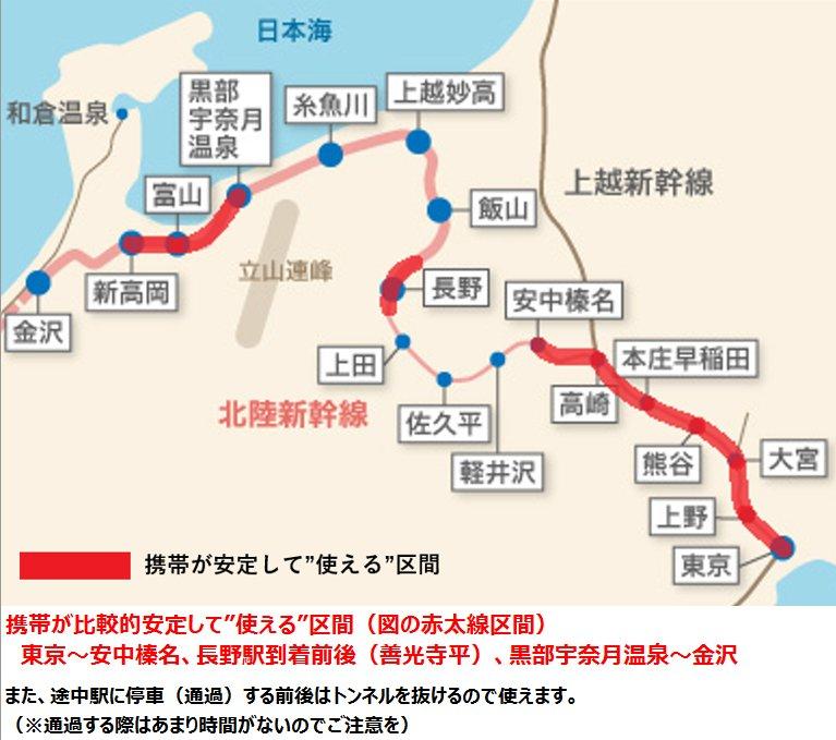 【シンデレラガールズ5thライブツアー石川公演】新幹線で金沢に行くプロデューサーのみなさんへ北陸新幹線はトンネルが多く、