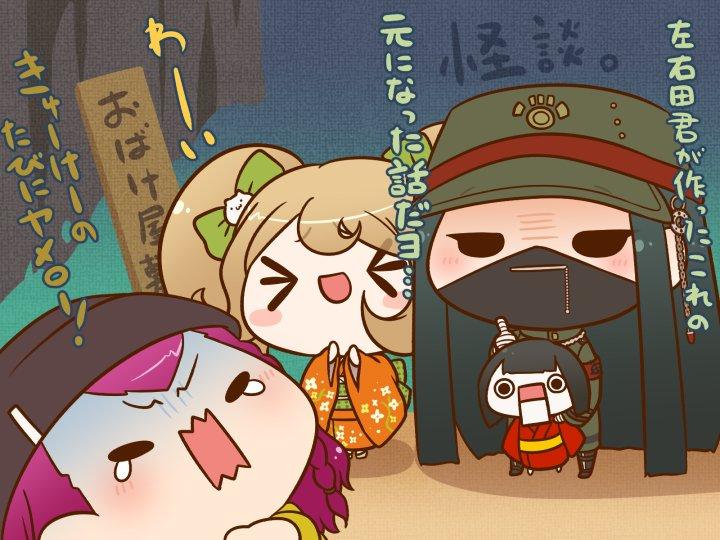 ダンガンロンパV3:西園寺日寄子+真宮寺是清+左右田和一たのしいお化け屋敷準備