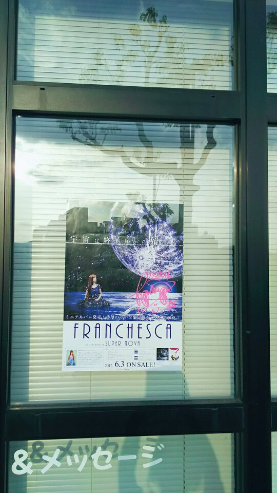 新しく完成したフランチェスカのポスターを、ラジオ局BFM791に貼ってくださってます☆めちゃくち...