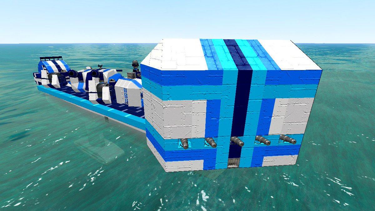 River Homeを大改装、Homeが無くなってただのRiverに。正面の盾は鉄三枚の厚さに増強、自分のCRAM砲を弾