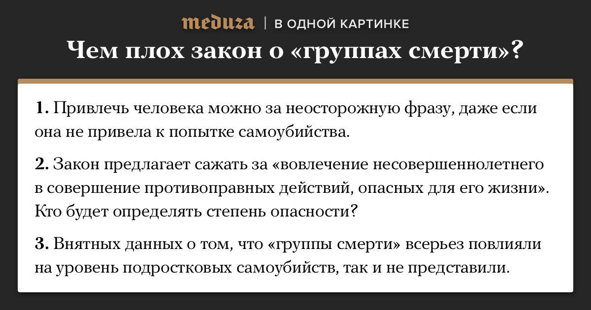 Ютуб видеохостинг дагестанские дальнобойщики бастуют как сделать чтобы сайт индексировал google
