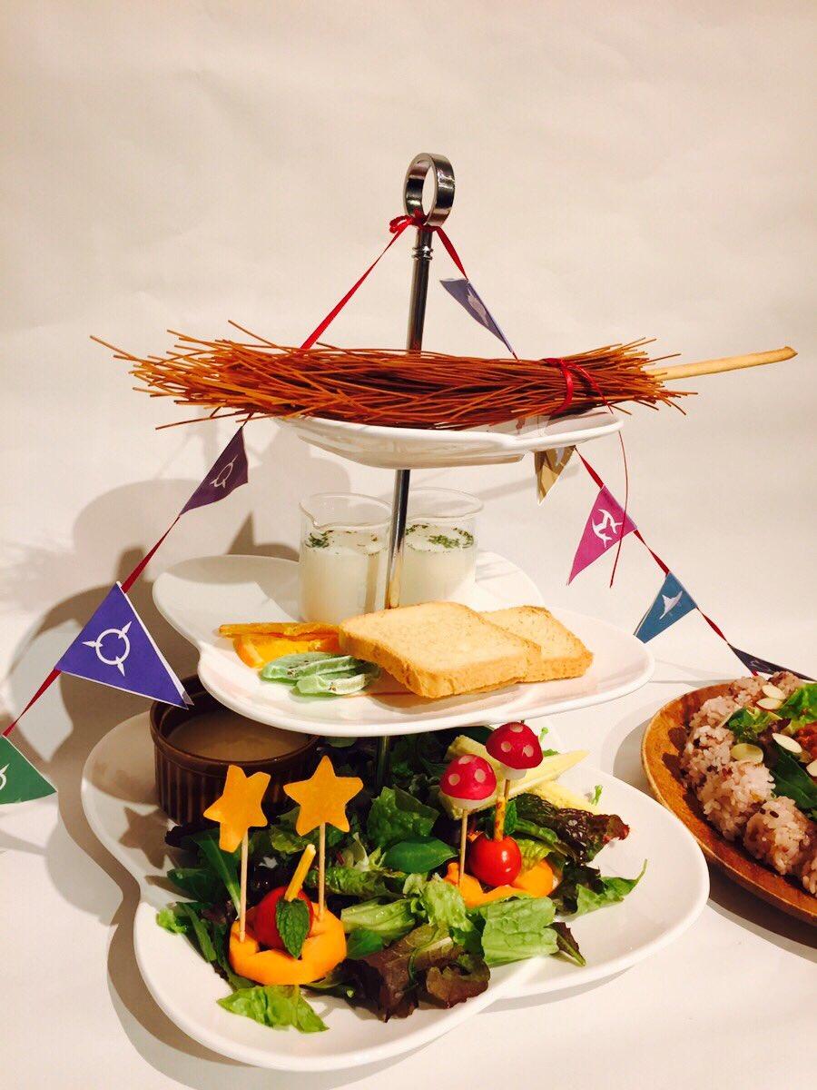 ルーナノヴァ魔法学校の晩餐会で振舞われるコース料理のご紹介です。前菜タワーとメインディッシュ、1ドリンクが付きます。パー