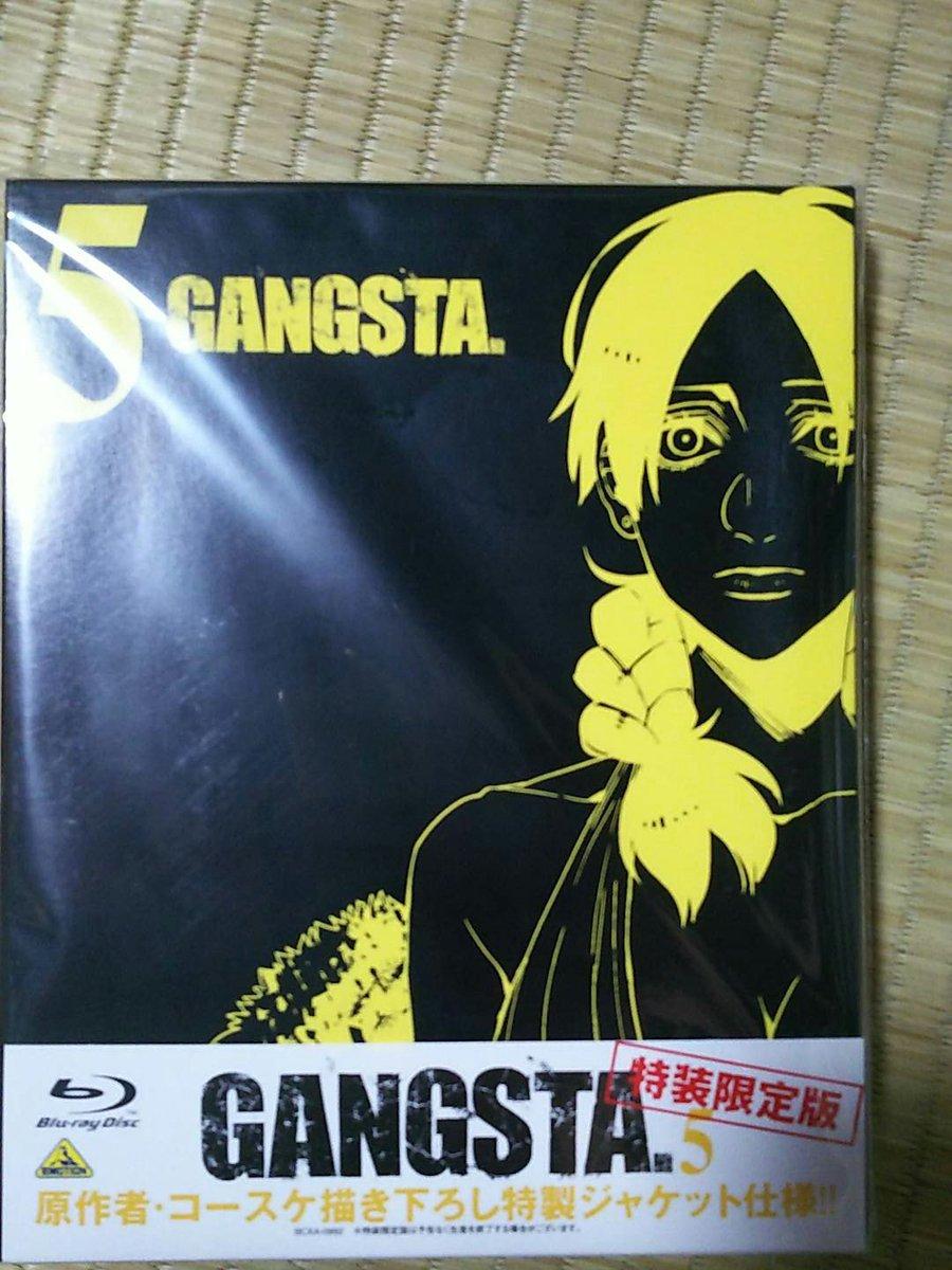 GANGSTA.ーーー!ヽ(・∀・)ノこの特典のために、定価でアニメイトで買ったんだよ!次の巻には仔ニコがつくの!ヽ(・