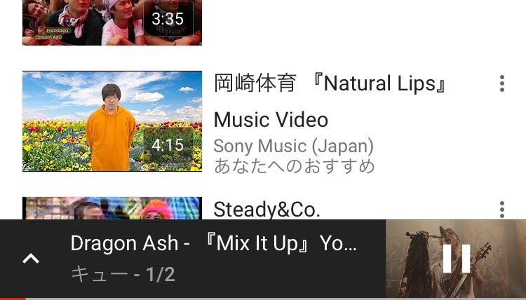 test ツイッターメディア - Dragon Ashのさっきの曲かっけーと思ってYouTubeで見てたらちゃっかり岡崎さんも出てきやがった https://t.co/rBPRsml6xj