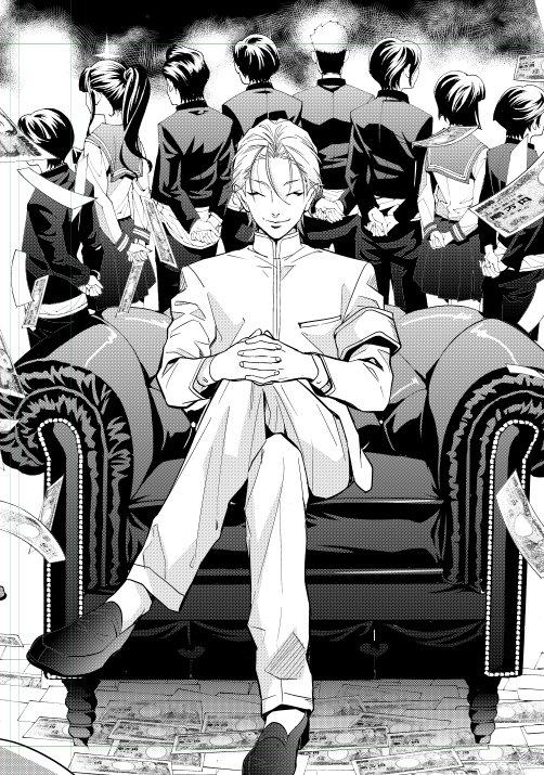 【今更告知すみません】ARIA6月号に『美少年探偵団』11話載ってます!(もはや明日7月号が発売されますが^^;) よろ
