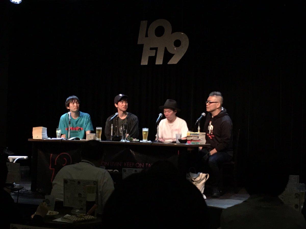 """『とんかつDJアゲ太郎』完結記念トークイベント、本当にあっという間の2時間半でした。""""とんかつDJ""""という最初の引きや、"""