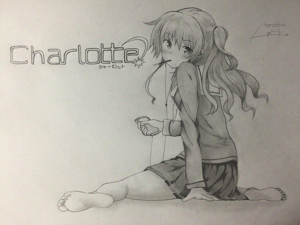 «うすしお 君との週一絵描き課題»1回目!今回はCharlotteの友利書きました!体位が難しいんだよこれが……そして実