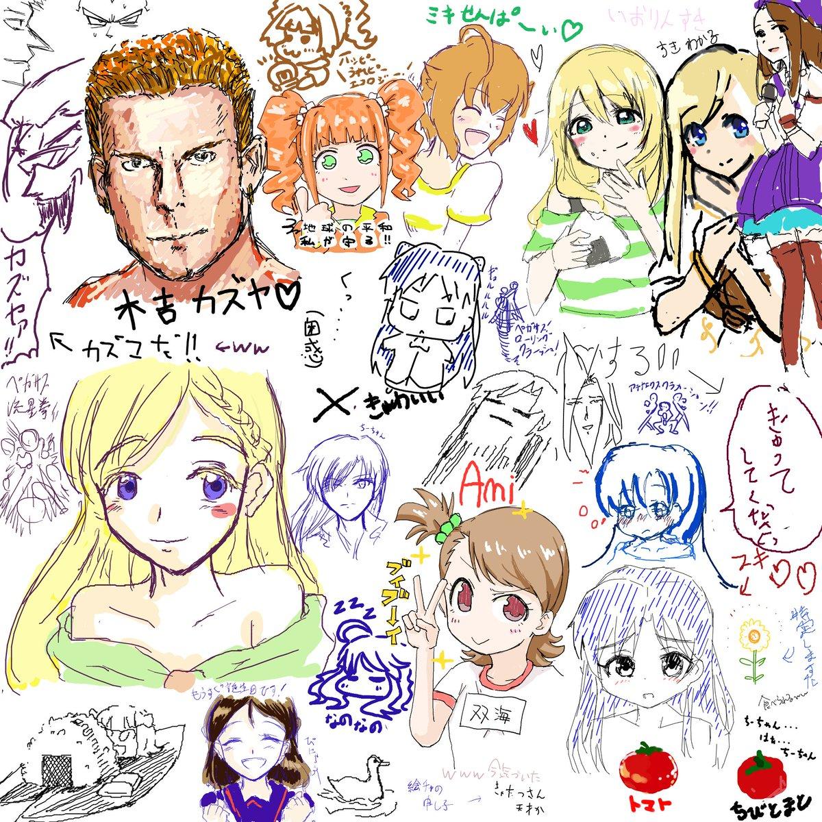 ほっぷさんのとこで絵チャったよー!俺のは主に左下のでかいシャロンちゃんと穂乃香、上の翼、あとは聖闘士星矢です
