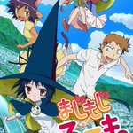 Majimoji Rurumo まじもじるるも: Comedy, Ecchi, Fantasy, Magic, Scho
