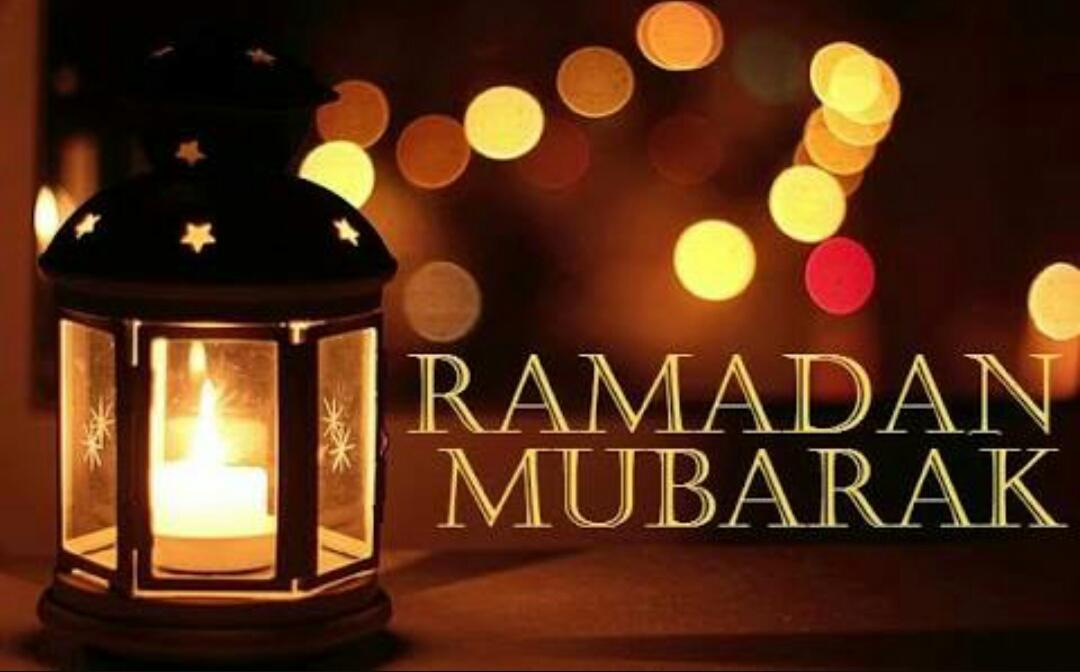 T 2436 - To all brothers and sisters .. RAMADAN MUBARAK ..