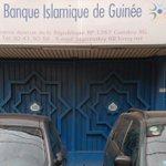 Grève: Quand les agents des banques ''jeûnent'' la population guinéenne