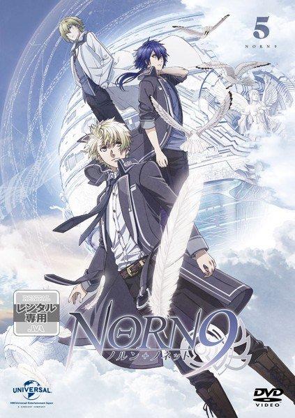ノルン+ノネット 第5巻