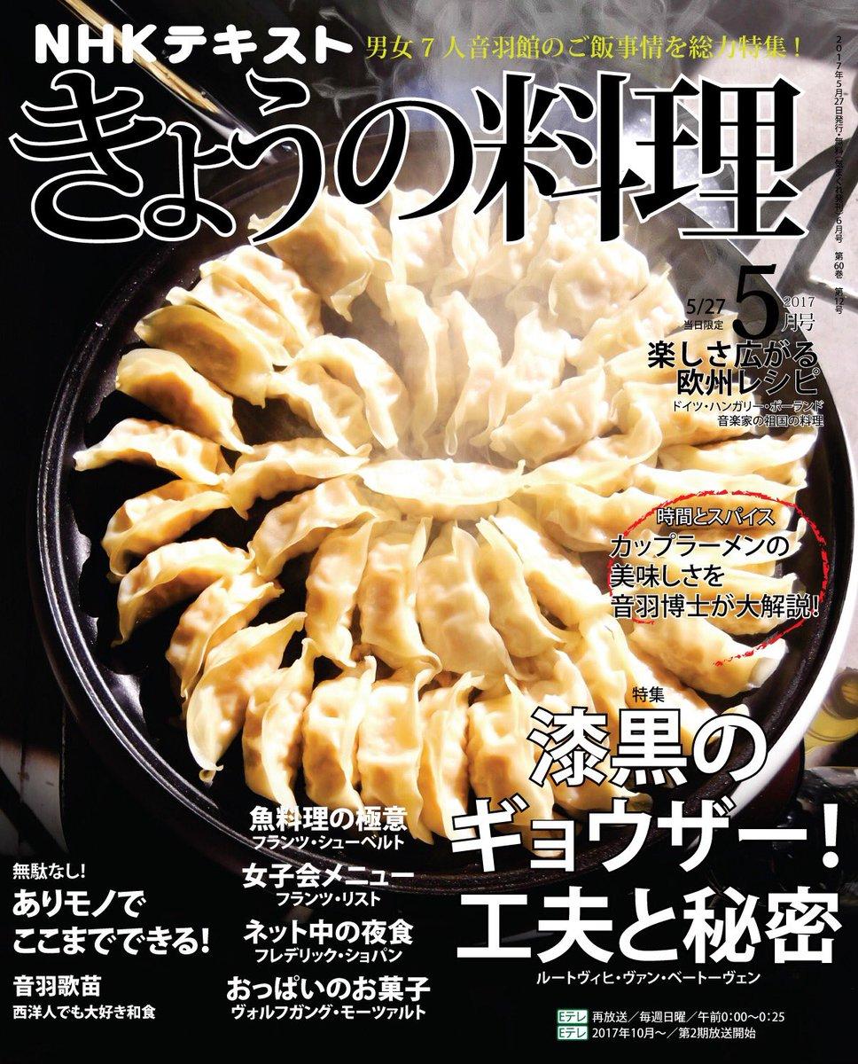サークル名【EGL(元)福岡支部】エア新刊2冊目は「きょうの料理」家賃も払わない居候達相手に奮闘する女子高生大家さんの工