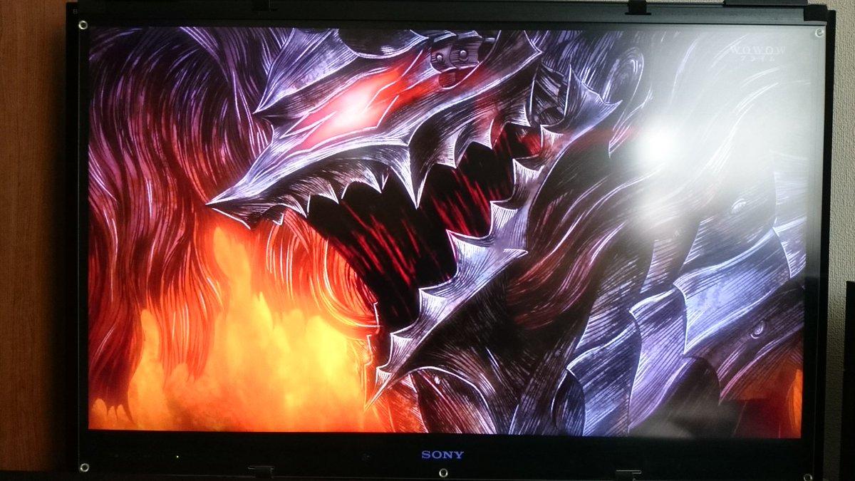 ベルセルクと進撃の巨人を見た!ベルセルク、狂戦士の鎧キターーーヾ(*>∀<)ノ゙とまぁワシが殺伐とした2つの