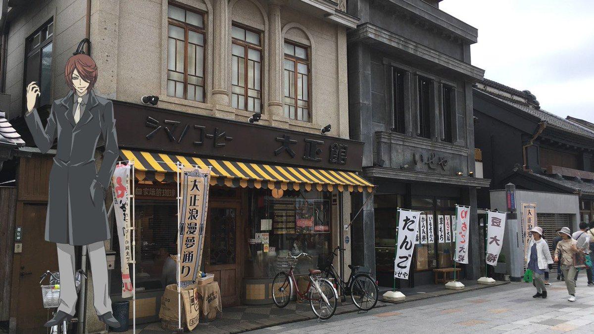 月がきれいの本屋さんの場所でもある?:  #mikagesha #butaimeguri