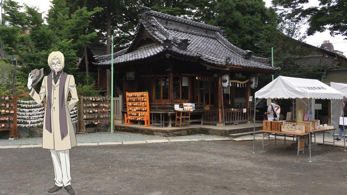 熊野神社はカット数多すぎなんで適当にパシャパシャと(^^;:  #mikagesha