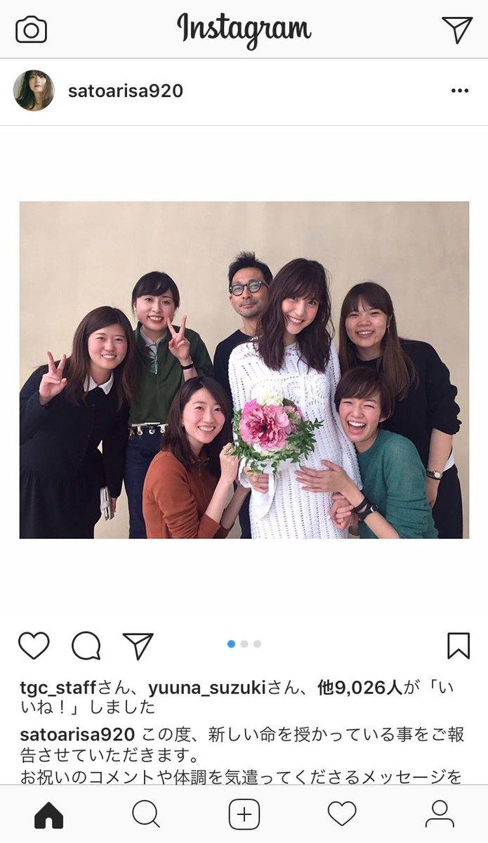 test ツイッターメディア - 佐藤ありさ(MORE MORE HAPPY)さん妊娠おめでとうございます!! https://t.co/ZnBKRRcEYh