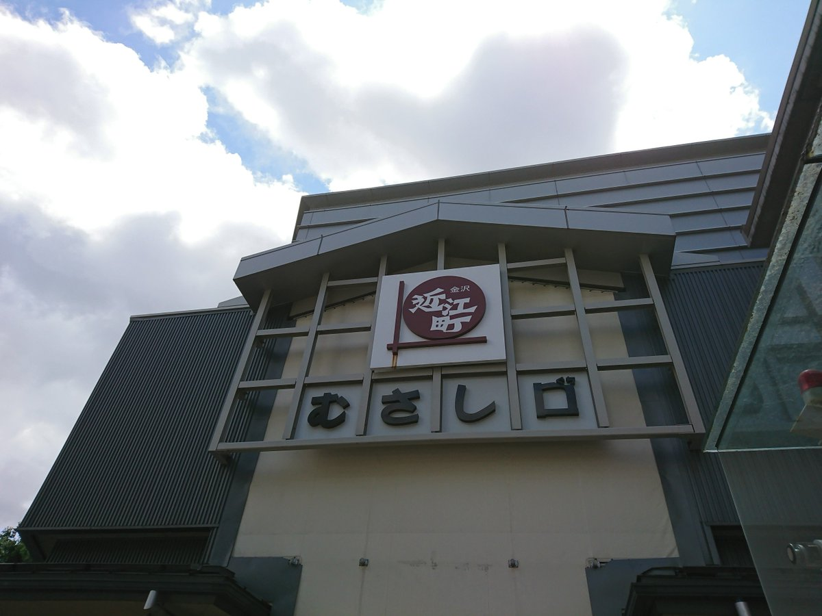 近江町市場。洲崎西DJCDの特典DVDで魚が落ちてたのがこの辺だったと思う