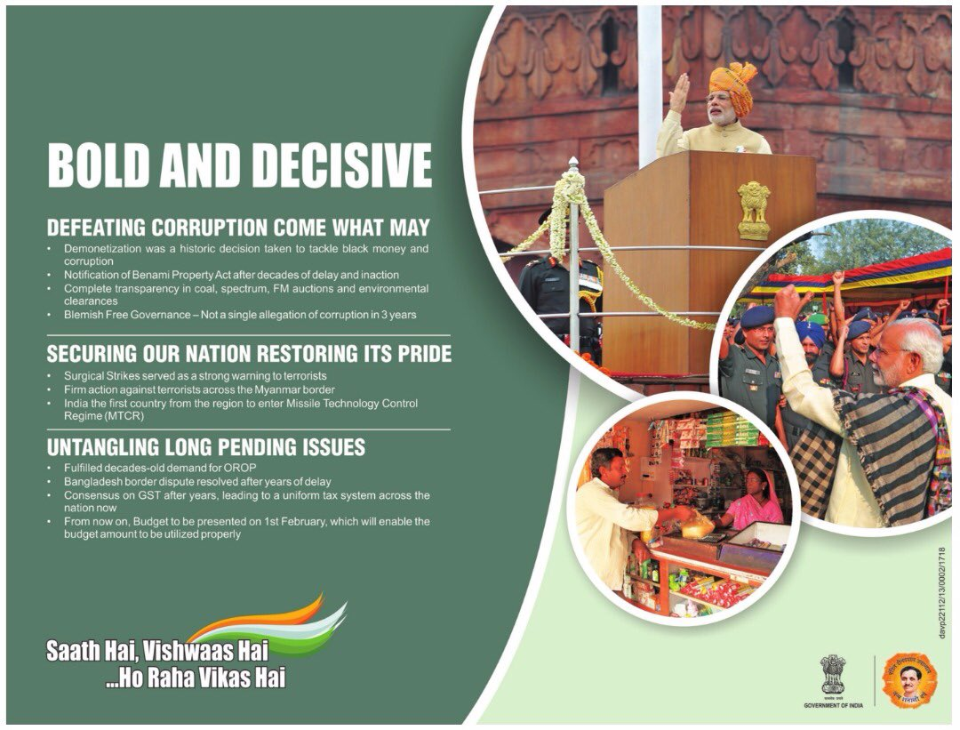 Committed to bold and decisive steps that will benefit the people of India. #3YearsofModiGovernment