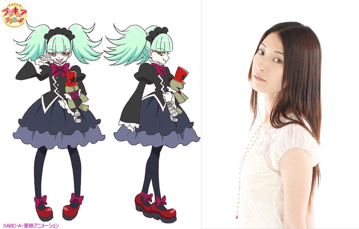 【キラキラ☆プリキュアアラモード】新キャラクター発表。ビブリー(声:千葉千恵巳)/人形を持った謎の少女。ジュリオと知り合