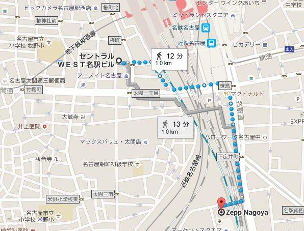 本日いよいよツアーファイナル!茅原実里さんのライブがZepp Nagoyaにてございますね!光り物をご入用の際は是非でら