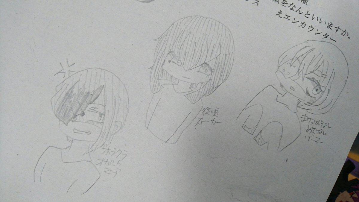 左から、八翅 猯兜<ヤツバネ マミト>、華岾佗 暎晃<ハナヤマタ  アキテル>、迚津 花道&l