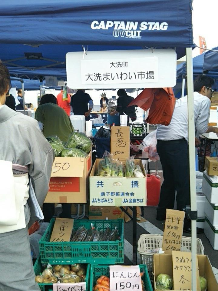 坂東市岩井 筑波銀行にて商い中 ホコ天やってますお買い得品 ガルパン商品まいわい市場スタッフが売っております!!