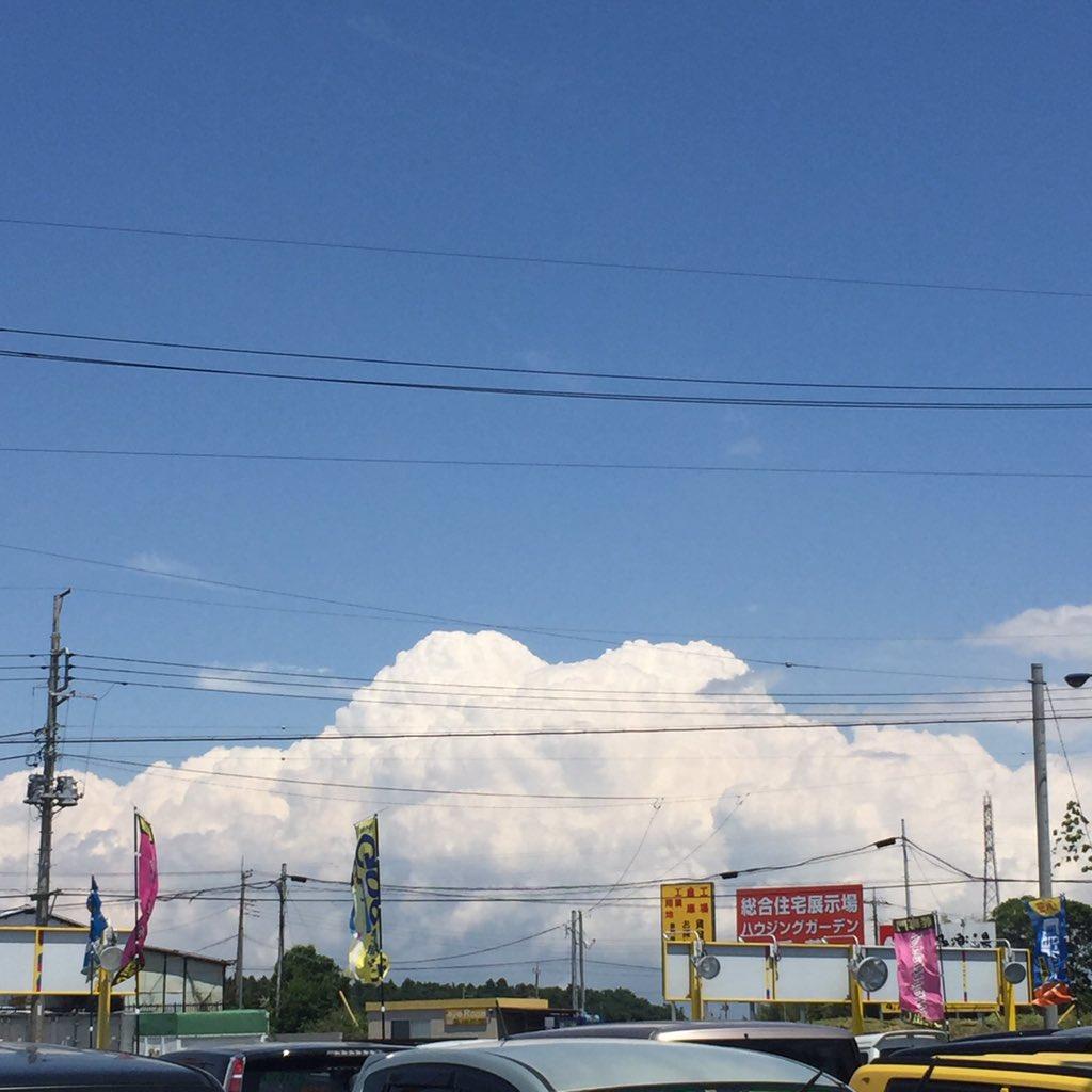 凄い雲あの中にラピュタが…