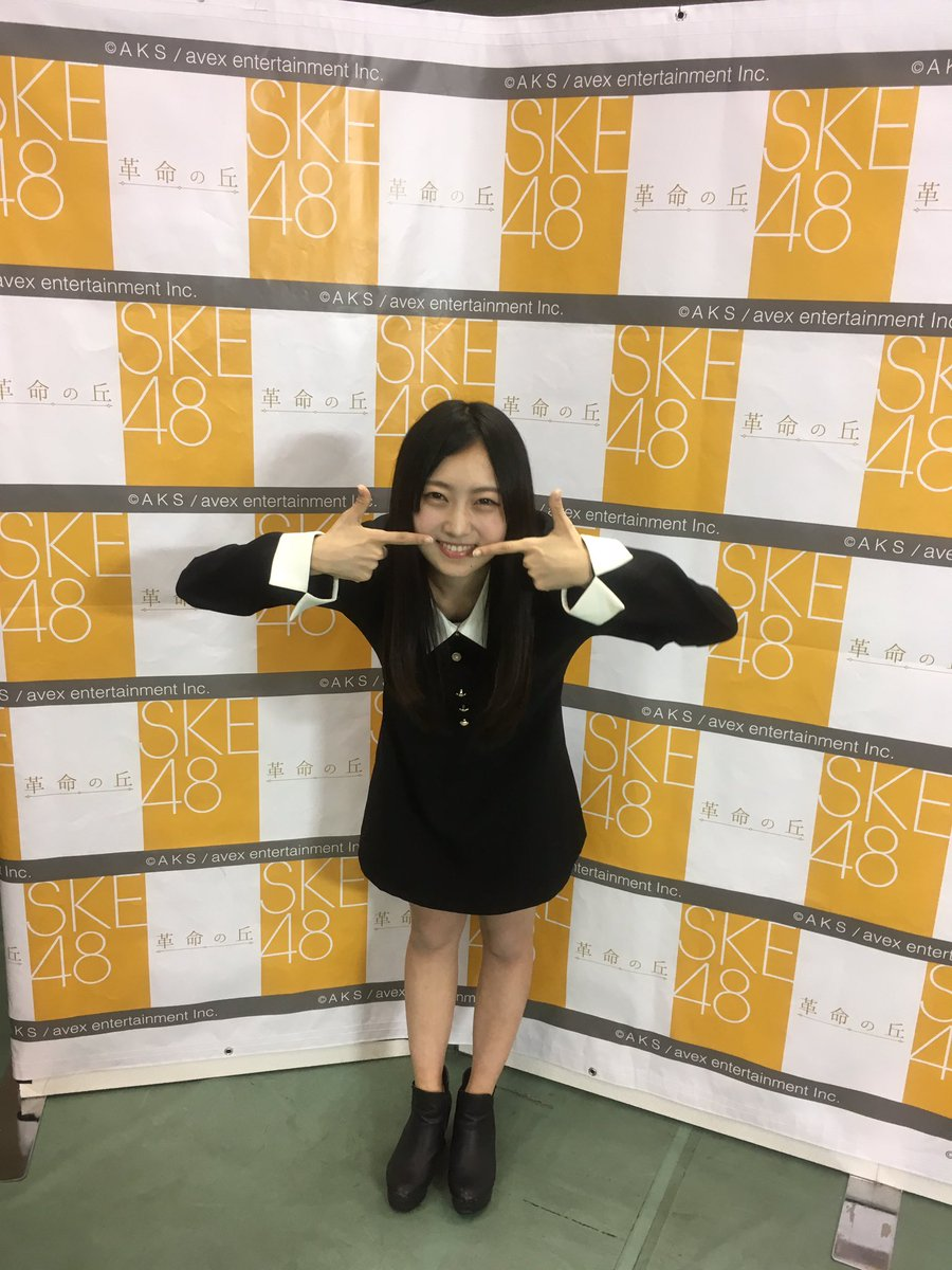 【SKE48】矢作有紀奈応援スレ★4【ゆきな】©2ch.netYouTube動画>1本 ->画像>96枚