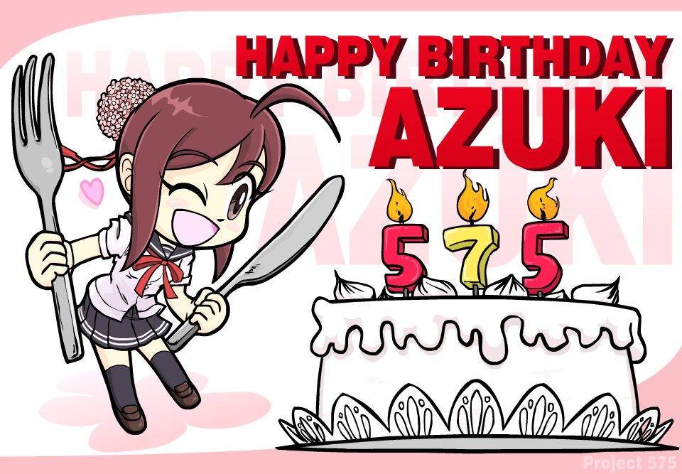 今日6月11日は小豆ちゃんの誕生日。大きなケーキに大歓喜!皆さんもお祝いしてあげて下さい♪今回のお誕生日カードは「ソニッ