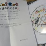 にゃんこデイズの木戸ちゃんのサイン入りBlu-rayが届いたー!\\\\٩( 'ω' )و ////  Thank yo