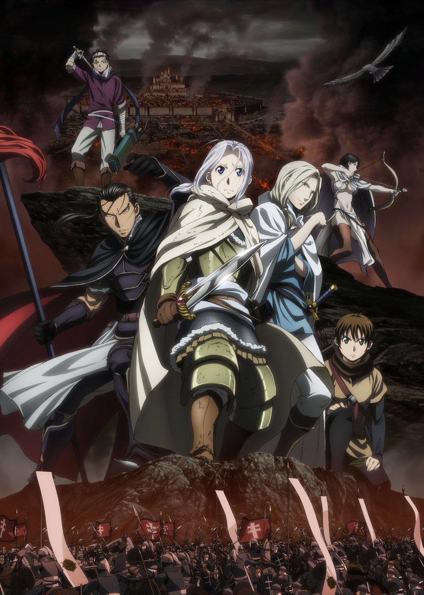 【BD/DVD BOX突撃開始!】TVアニメ『アルスラーン戦記』第1期、第2期 全エピソードを一挙奪還!Blu-ray