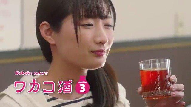 ✨ワカコ酒Season3✨🎉9/5(火)DVD-BOX発売決定🎉ワカコをはじめとする出演者、監督のインタビューなど、ここ