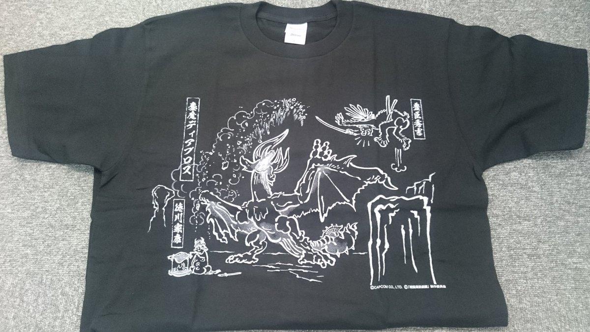 ラフォーレ原宿で開催されているモンハンダブルクロス×戦国鳥獣戯画コラボショップのTシャツをお土産にもらったにゃ他にも色々