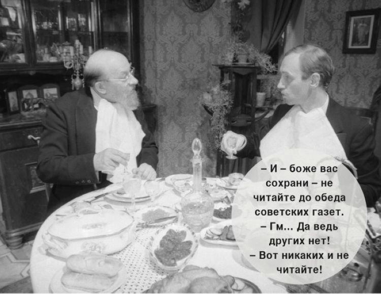 Цитата собачье сердце советские газеты